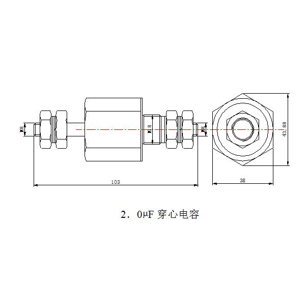 chuanxindianrong2.0