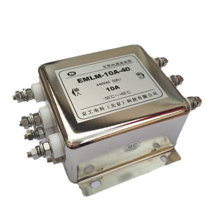 emlm-10a-40